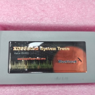 BH-XDS-560v2