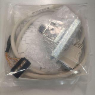 Cable para servo motores Mitsubishi